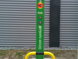 E-Bike-Ladestation Energiestandort Heilbronn